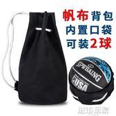籃球包  帆布籃球包籃球袋加厚訓練包收納束口包袋運動雙肩斜跨排球足球包 下標免運