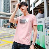 夏裝男士短袖t恤港風圓領半袖體恤夏季韓版修身潮流男裝上衣服G  遇見生活