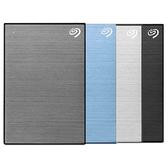 SEAGATE 希捷 5TB One Touch HDD 外接式硬碟 極夜黑/太空灰/星鑽銀/冰川藍