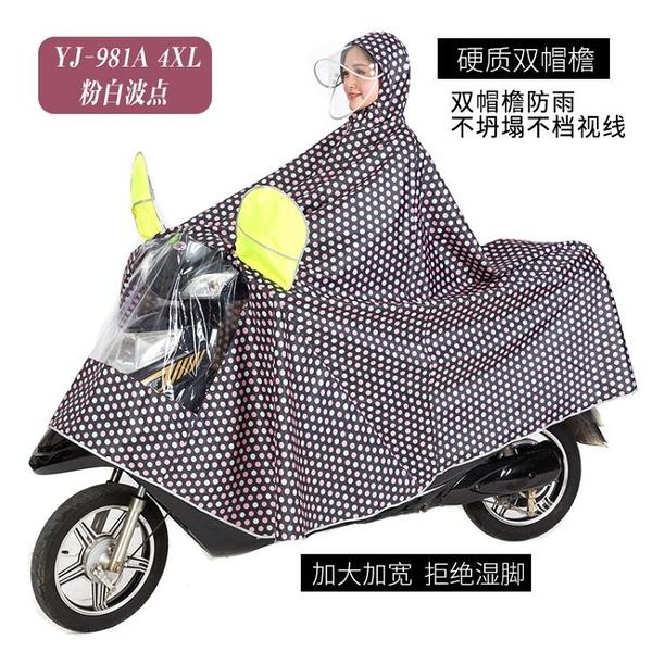 雨杰雨衣電動摩托電瓶自行車雙帽檐加厚寬大男女士單人騎行雨披歐11