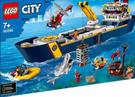 [COSCO代購] W131430 Lego 城市系列海洋探索船 60266