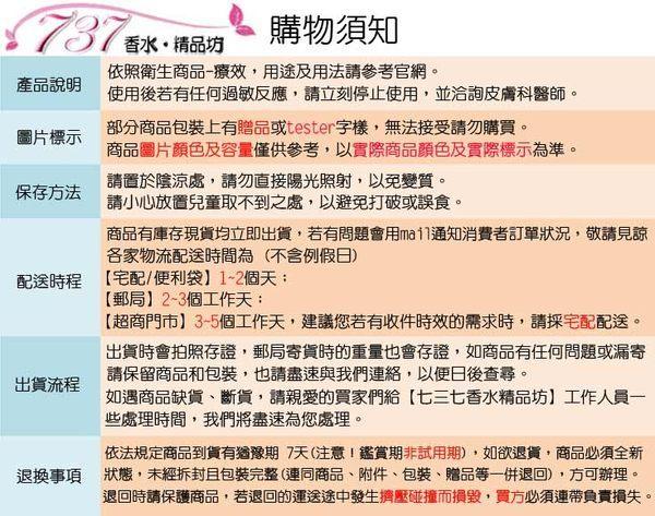 CLARINS 克蘭詩 薔薇果美胸霜 (豐滿) 50ml【七三七香水精品坊】