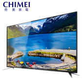[CHIMEI 奇美]75吋 大4K液晶顯示器+視訊盒 TL-75U700+TB-U070 U700系列