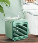 迷你空調扇水冷小風扇 -夏季必備