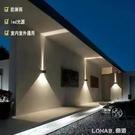 LED戶外防水壁燈上下打光雙頭外牆壁燈室外陽台露台庭院過道壁燈 樂活生活館