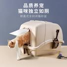 Aspet全封閉式除臭貓砂盆貓沙盆寵物便盆貓廁所大號超大號掀蓋「時尚彩紅屋」
