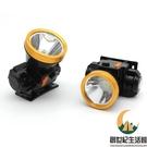 戶外電燈LED強光充電頭燈頭戴式超亮超輕小號迷你手電筒鋰電釣魚【創世紀生活館】