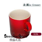 法國 Le Creuset  陶瓷 杯 馬克杯 0.35L - 紅 #91007235060000