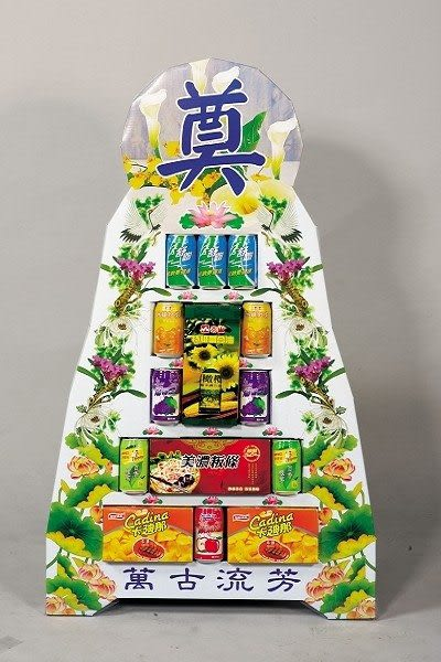 (YH-01)追思弔慰花禮喪禮告別式悼念敬輓用5層罐頭塔/罐頭座(飲料+食品混合)一對2000元.全台皆配送