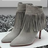 真皮短靴-性感細跟側拉鍊時尚流蘇女靴子2色72a30【巴黎精品】