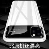 蘋果 iPhone 11 Pro Max 手機殼 防摔 iPhone11 保護套 保護殼 全包 超薄 PC硬殼 立體玻璃 魔鏡系列