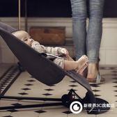 嬰兒搖搖椅 躺椅安撫椅搖籃椅 新生兒寶寶平衡搖椅哄睡神器睡床