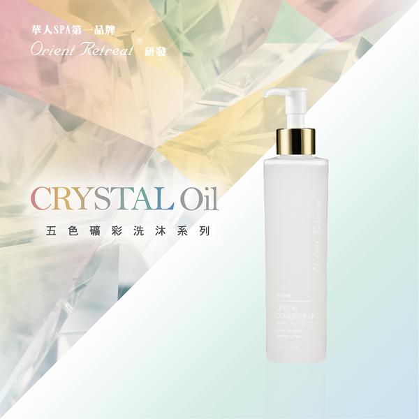 【Orient Retreat登琪爾】極淨光礦彩養髮露 200mL Clear Light Crystal Conditioner