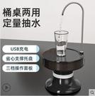 天喜桶裝水抽水器家用電動吸水出水壓水器大桶純凈水礦泉水飲水機 小艾新品