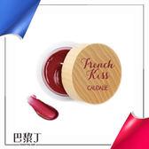 Caudalie 歐緹麗 French Kiss 滋潤抗氧護唇彩-紅桑莓色 7.5g【巴黎丁】