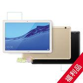 ◤福利品◢ HUAWEI MediaPad T5 10 10.1吋 FHD螢幕 平板 K659 (3G/32G)