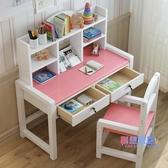 兒童書桌 學習桌兒童書桌實木寫字桌椅套裝簡約家用書柜組合男孩女孩學生桌JY【快速出貨】