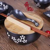 日本料理餐具韓式復古大碗湯碗盒飯碗日式黑色陶瓷泡面碗帶蓋勺筷 生日禮物