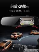 新款汽車行車記錄儀高清夜視全景雙鏡頭倒車影像24小時監控測速 DF 科技藝術館