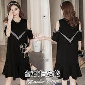 孕婦裝 MIMI別走【P52666】顯瘦版型 甜美露肩造型連衣裙 孕婦裙 洋裝