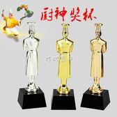 雙12獎杯 廚師獎杯獎牌證書 廚神廚藝烹飪比賽 水晶獎杯木獎牌金牌掛牌igo 珍妮寶貝