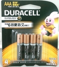Duracell 金頂鹼性4號電池   【4入/片】