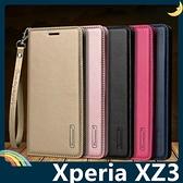 SONY Xperia XZ3 Hanman保護套 皮革側翻皮套 隱形磁扣 簡易防水 帶掛繩 支架 插卡 手機套 手機殼