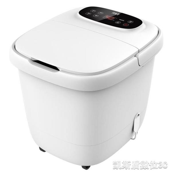 泡腳桶泡腳桶電動按摩加熱恒溫足浴盆家用全自動洗腳盆高深過小腿【凱斯盾】