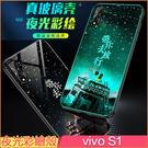 夜光彩繪殼 小米 A3 手機殼 xiaomi a3 保護套 鋼化玻璃殼 小米 CC9e 手機套 創意 防摔 保護殼 軟邊