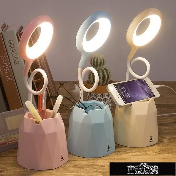 聖誕禮品 LED台燈護眼學習學生宿舍可愛臥室USB充電觸摸調光充電