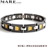 【MARE-陶瓷】系列:魔幻懾人 (黑陶&金箔金屬鍺)寬  款