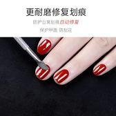 光療指甲膠 無味美甲光療指彩可卸光療指光療指彩免洗鋼化封層新品新色小c推薦