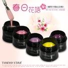 TOKYO STAR春日花語系列可卸式彩色凝膠 延甲膠 雕塑膠14g《Nails Mall美甲美睫批發》