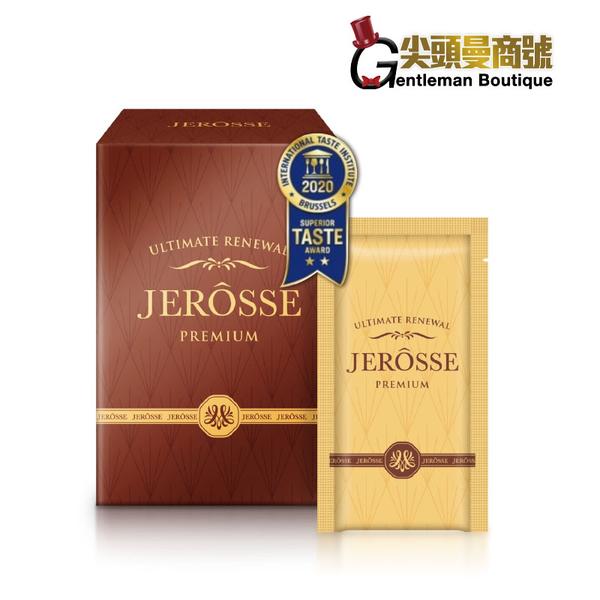 【3盒入+送纖纖飲】JEROSSE婕樂纖 肽纖飲 低卡代餐