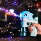 吹泡泡機抖音同款泡泡器兒童玩具泡泡槍電動網紅少女心自動不漏水  【端午節特惠】