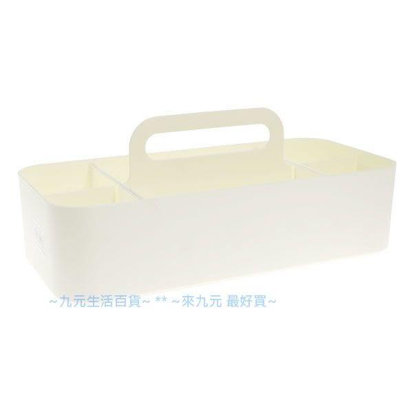 【九元生活百貨】聯府 TLH-606 你可手提收納盒(附隔板)-大 置物 收納 TLH606