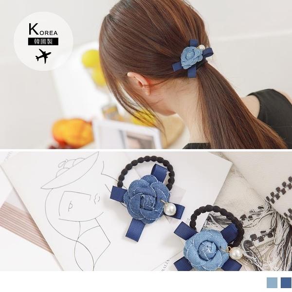 《ZB0920》韓國製造。手工質感牛仔花朵LOVE珍珠墜飾髮圈/髮飾 OrangeBear