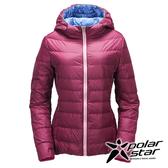 PolarStar 女 超輕連帽羽絨外套『葡萄紫』P17252 夾克│休閒│登山│露營│羽絨│禦寒│保暖│冬天