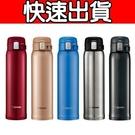 《快速出貨》象印【SM-SD60-RC】0.6L*超輕量OneTouch不鏽鋼真空保溫杯 優質家電