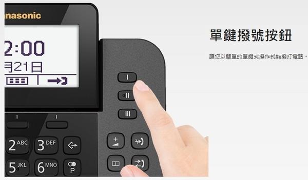 Panasonic 國際牌 無線電話 KX-TGF310TWJ 日本製