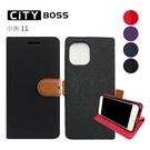 CITY BOSS 撞色混搭 十字紋/斜紋 MIUI 小米11 米柚 Xiaomi 手機套 磁扣皮套/保護套