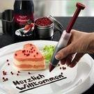 《加購》矽膠巧克力筆 蛋糕寫字裝飾擠醬筆