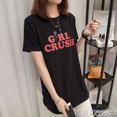 中大尺碼 夏裝韓版印花短袖寬鬆中長款女t恤百搭時尚少女圓領半袖上衣 瑪麗蘇