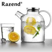 RAZEND/涼水壺耐高溫冷水壺耐熱玻璃水具水壺防爆大容量果汁壺
