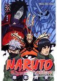火影忍者NARUTO 62