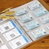 相簿電影票車票收藏冊火車飛機旅行門票紀念收集拍立得相冊票據收納本xw 交換禮物