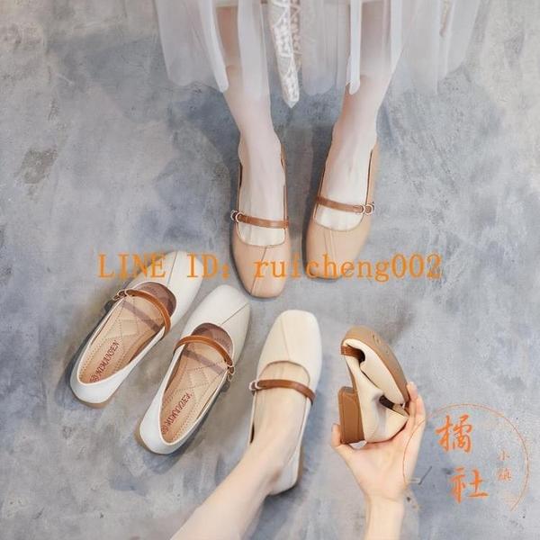 豆豆鞋女夏季百搭休閒鞋子平底單鞋奶奶鞋樂福鞋【橘社小鎮】