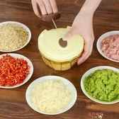 手動蒜泥器搗蒜切姜蒜蓉器攪碎絞菜機大蒜壓蒜廚房神器 全館八八折鉅惠促銷