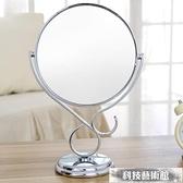 歐式雙面大號臺式化妝鏡歐式時尚可愛便攜公主梳妝鏡子帶3倍放大 交換禮物