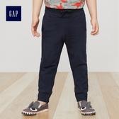 Gap男嬰幼童 基本款純棉兒童縮口運動褲 兒童長褲 215369-藏青色